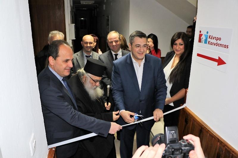 Κέντρο Κοινότητας Πέλλας με πόρους από το ΕΣΠΑ της Περιφέρειας Κεντρικής Μακεδονίας